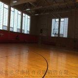 厂家直销,实木运动木地板,篮球场运动木地板