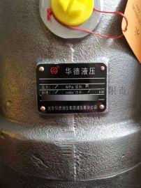 A2F125R2P3北京华德液压定量柱塞泵