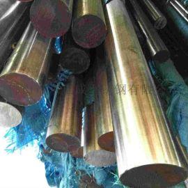 不锈钢圆钢厂家,供应304不锈钢圆钢