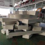 树杈孔冲孔造型铝单板隔断 数字镂空铝单板定制厂家