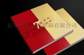 杭州厂家订制手提袋、包装盒、样本宣传册、不干胶