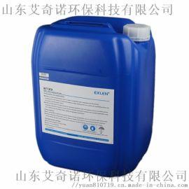 混凝剂WT-301生产厂家