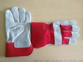 (高州日新)短款热销工作手套