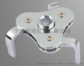 汽車維修拆卸工具機油濾清(芯)器板手 扁三爪扳手