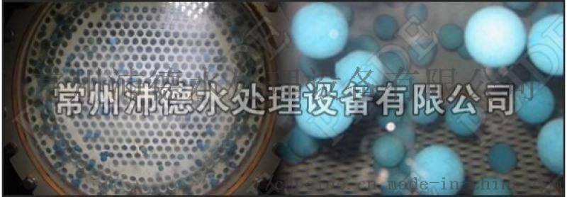 LNQJ型胶球清洗装置 常州沛德胶球清洗装置