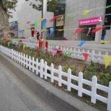 草坪塑钢护栏厂家 草坪绿化栅栏
