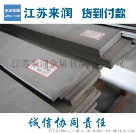 316L不锈钢扁钢厂家直销价格