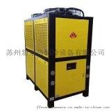 苏州新冠信供应10HP风冷式冷水机