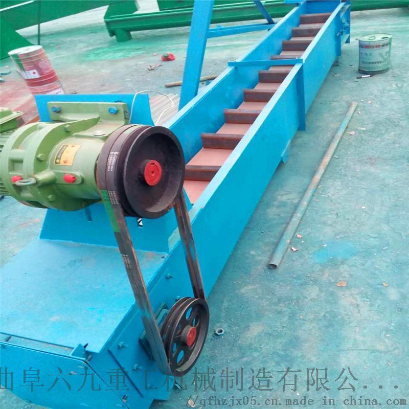 苏州重型刮板上料机加工Lj8带铸石板倾斜刮板输送机