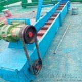蘇州重型刮板上料機加工Lj8帶鑄石板傾斜刮板輸送機