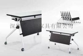 深圳培訓桌-互動課堂桌椅-會議培訓組合條桌定制