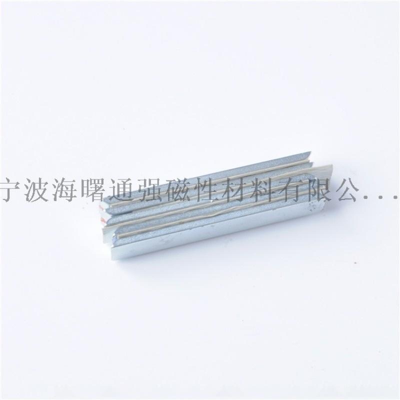 钕铁硼磁钢,电机磁瓦,无刷电机磁铁。异型磁铁