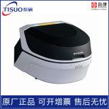 日本岛津荧光分析仪光谱测试仪
