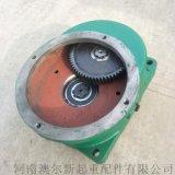 LD20米/分卧式变速箱 大车行走减速机