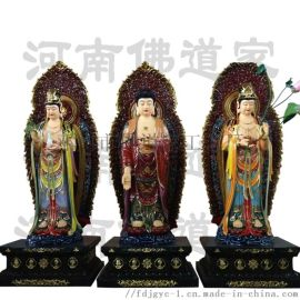 东方三圣佛像 琉璃药师如来佛塑像 药师三尊佛像