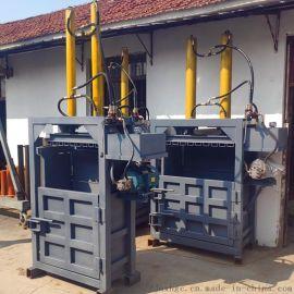 棉布海绵液压打包机 小型压包机 40吨液压打包机