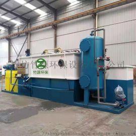 广西玉林 养猪场污水处理设备竹源供应气浮机