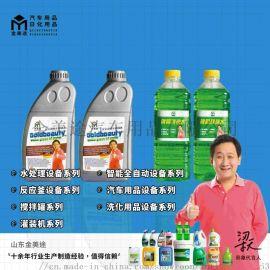 河南大中型全套玻璃水等汽车用品生产设备供应