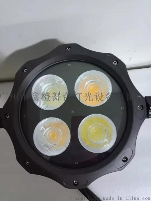 广州鑫橙舞台灯光  四眼防水面光灯