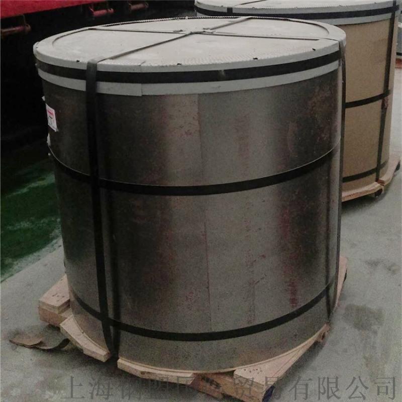 宝钢青山彩涂钢板,瑞黄高耐候彩涂钢板-提供质保