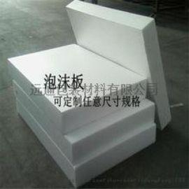佛山泡沫板 建筑保温泡沫板 白色EPS泡沫板