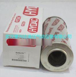 贺德克滤芯0110D010BN/HC