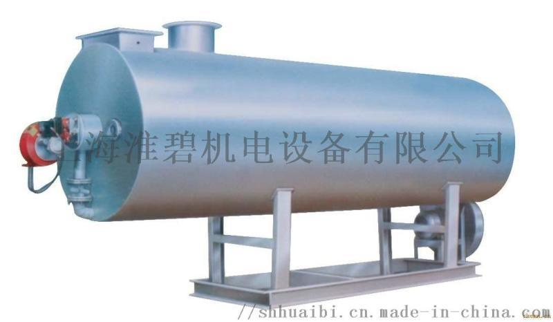 高效節能環保燃油、燃氣熱風爐
