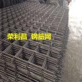 鋼筋焊接網;成都帶肋鋼筋網;四川建築鋼筋網廠家