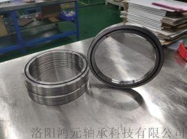 HONB生产精密交叉滚子轴承 RB3010