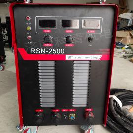 提供备用机2500型逆变螺柱焊机栓钉焊接机剪钉机