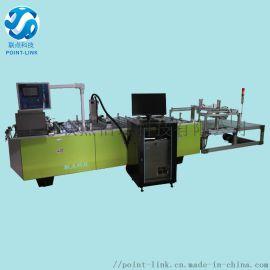 瓦楞箱喷码机 可变数码喷码机 纸包装喷码机