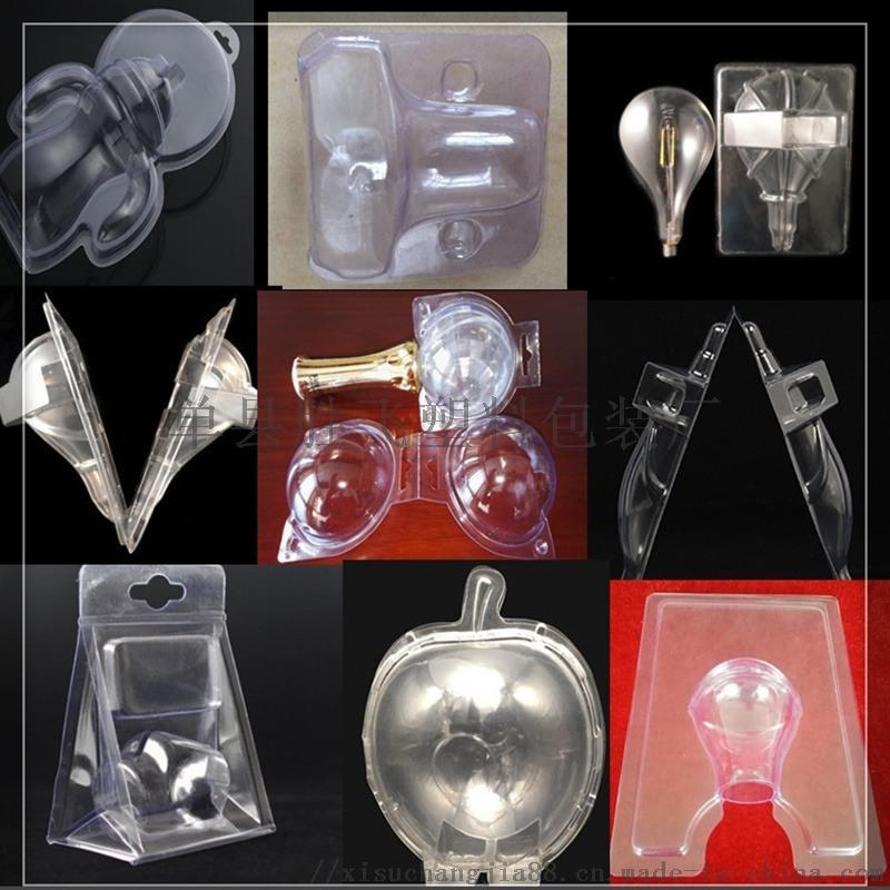 球泡塑料包装托壳灯包装盒