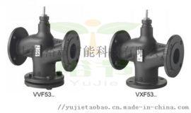 西门子VVF53.15-4电动二通蒸汽阀门DN15