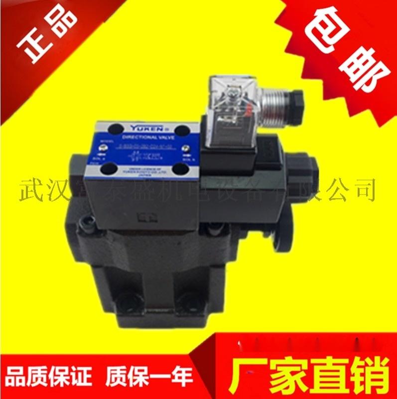 供應DSD-G03-2C-A220-31電磁閥/壓力閥