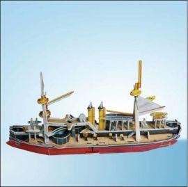 10元模式跑江湖热销3D拼图儿童益智玩具厂家