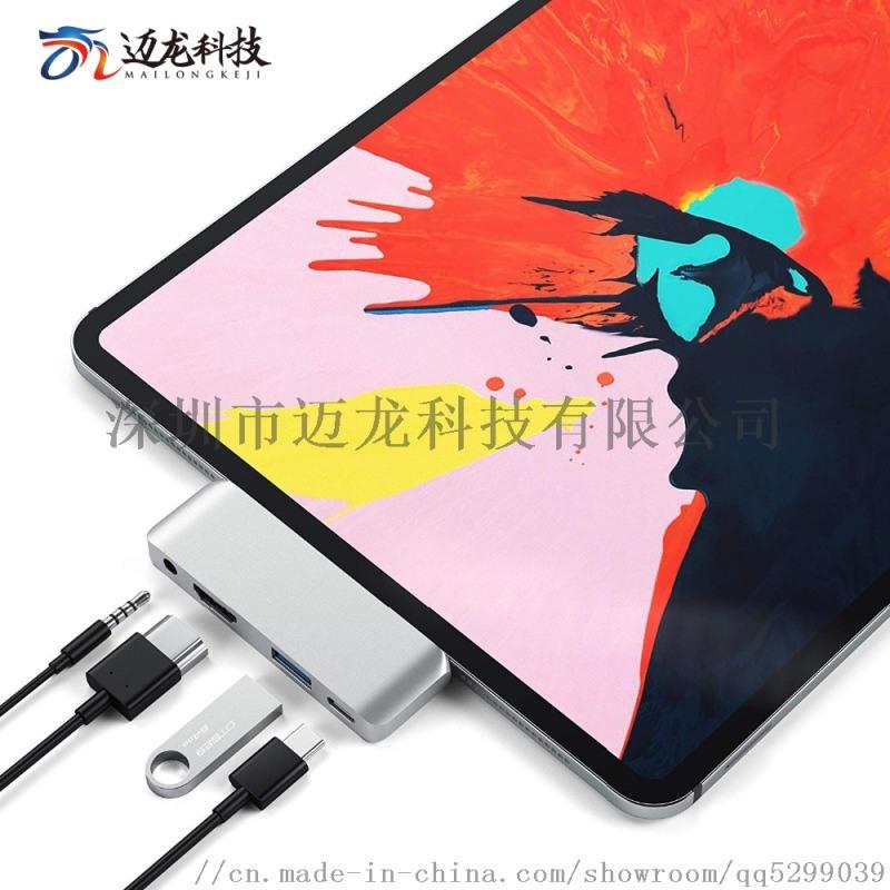 iPad pro hub轉hdmi type-c