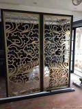 現代客廳鈦金不鏽鋼屏風隔斷酒店餐廳KTV雕花鋁