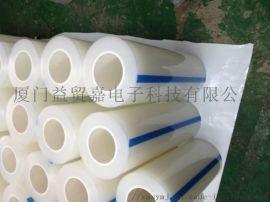 CNC雕刻保护膜 15C保护膜