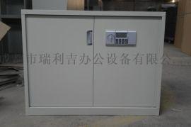 泸州保密文件柜定制 电子密码柜 档案柜凭证柜