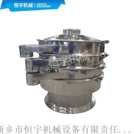 食品厂面粉圆形振动筛粉机,非标定制三次元振动筛