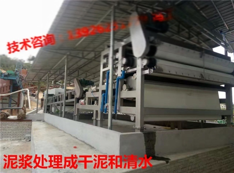 鉛鋅礦污泥幹堆機 鐵礦污泥幹堆機 鋁礦泥漿脫水機型號