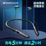 SANSUI山水P600 睡眠硅胶入耳式蓝牙耳机