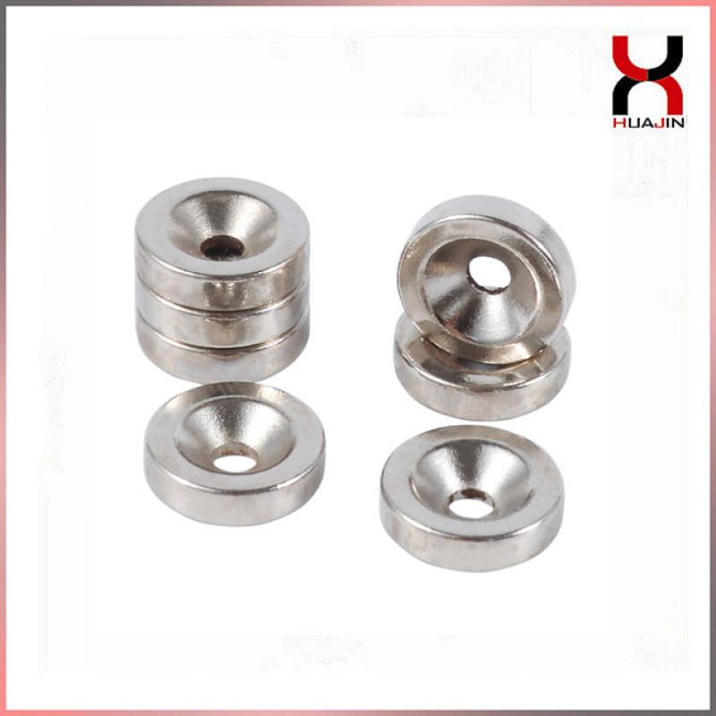 釹鐵硼強力打孔磁鐵 圓形方形沉頭孔強磁鐵
