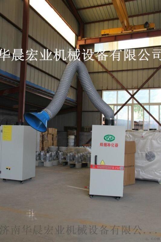 新品可移动式焊烟除尘器1.1KW室内小型单机除尘器