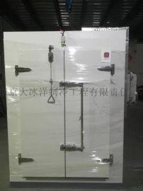 危险化学品防爆集装箱、防爆冷藏箱