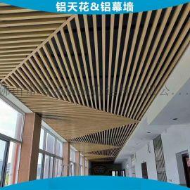 售楼中心格栅条铝天花 展厅吊顶铝方通格栅