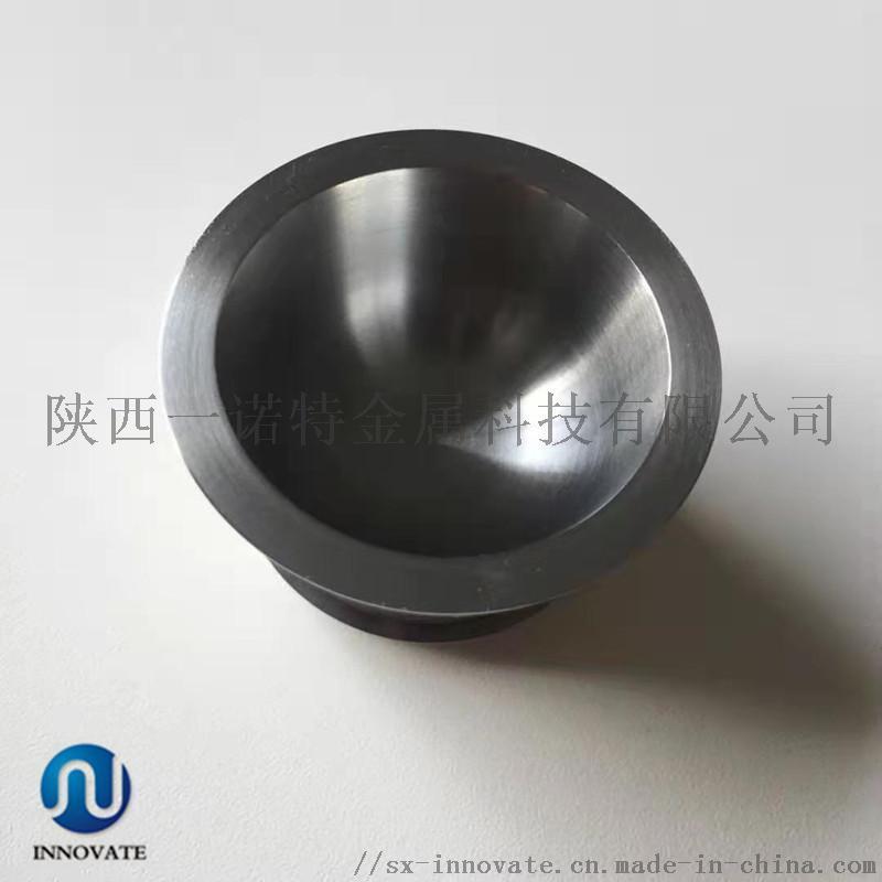 鎢坩堝 鍍膜坩堝 陝西一諾特坩堝