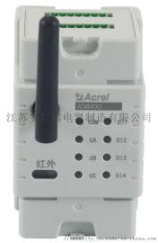 河北唐山分表计电装置工业企业用电量监控系统招代理
