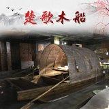 麗水雲和山水溶洞餐飲船喝茶的木船製造