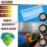 PP上海賽科S2040-2 纖維級 無紡布PP